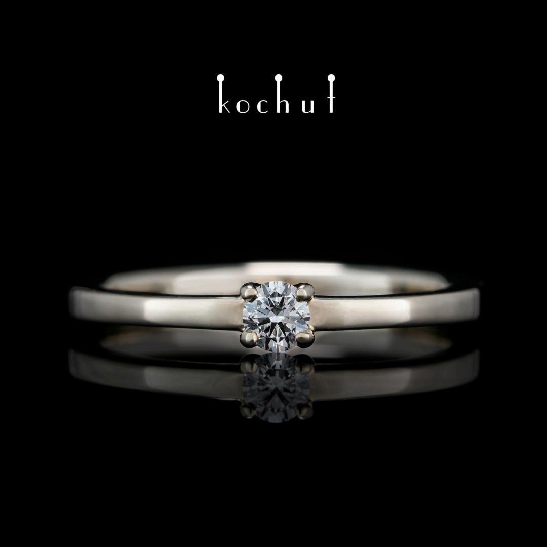 Engagement ring «Innocence». White gold, diamond