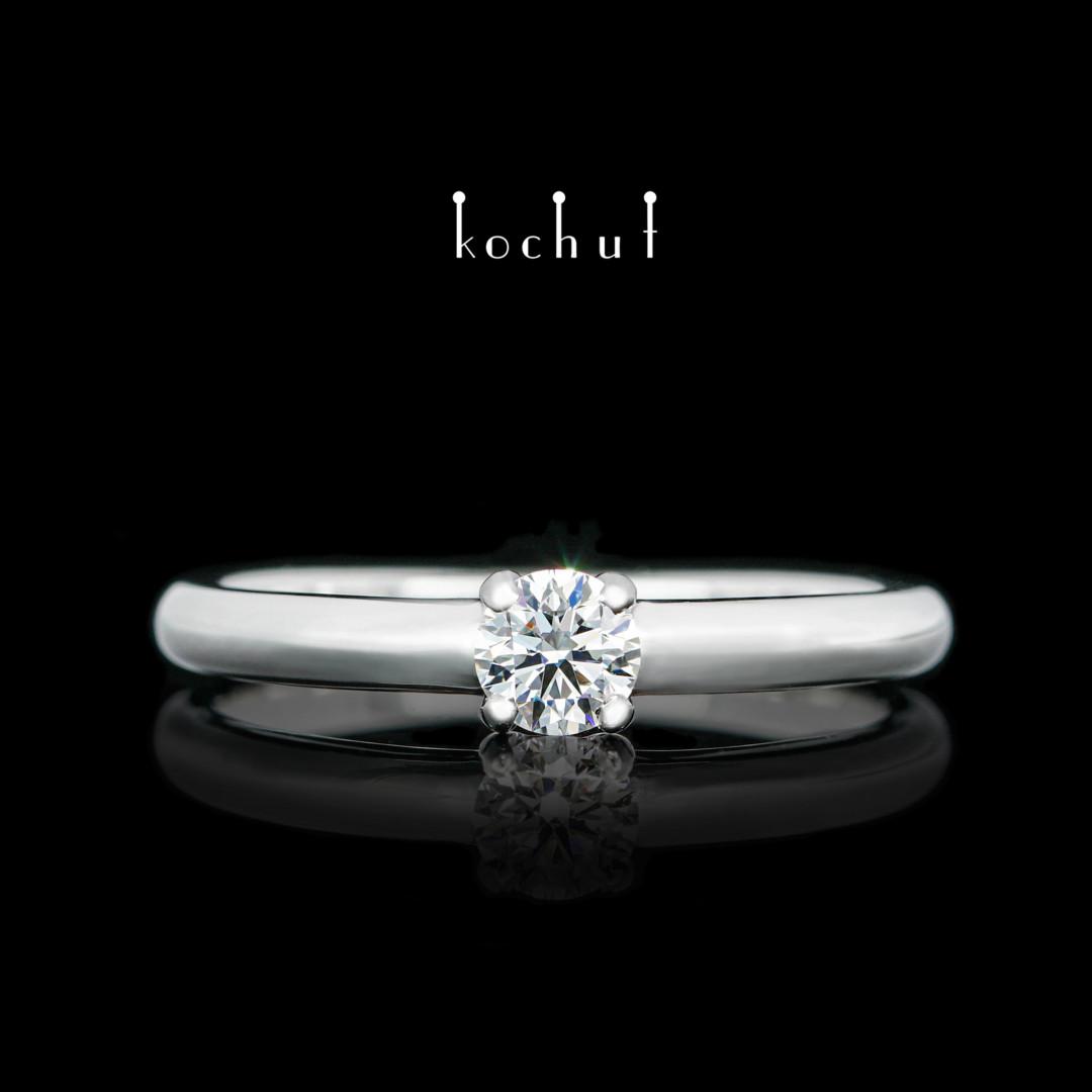 Engagement ring «Satellite». White gold, white rhodium, diamond