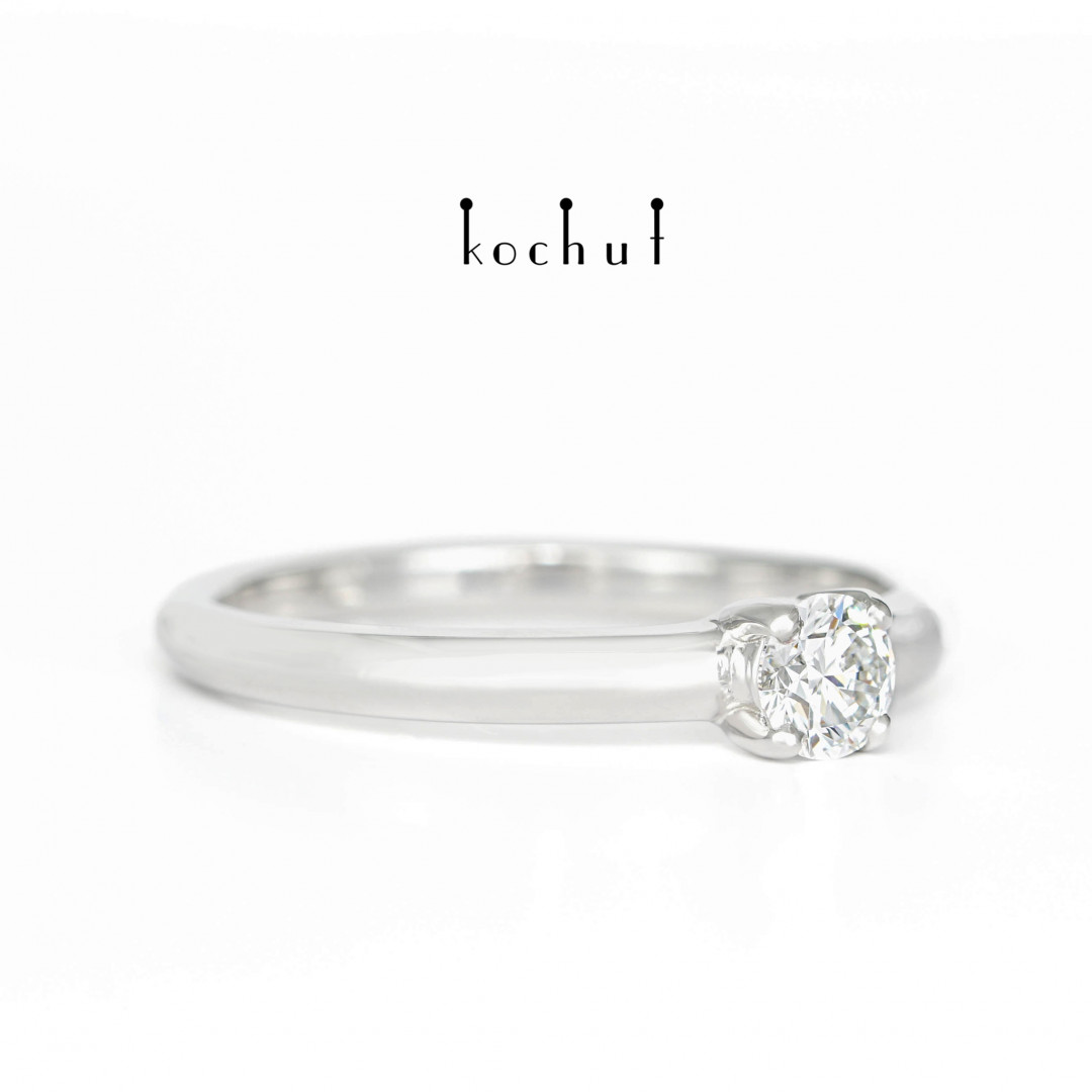 Satellite — ring in white gold and diamonds